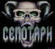 Cenotaph logo by thUg.png